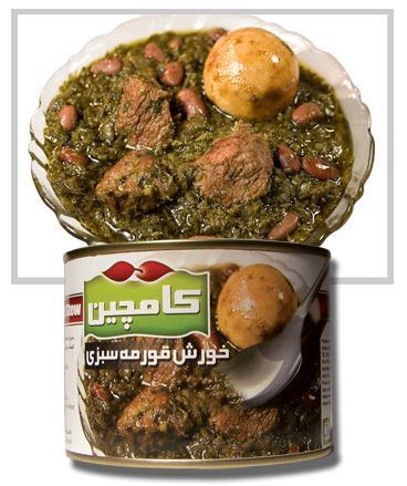 Arad Food Importers | Wholesaler, Mediterranean, Food